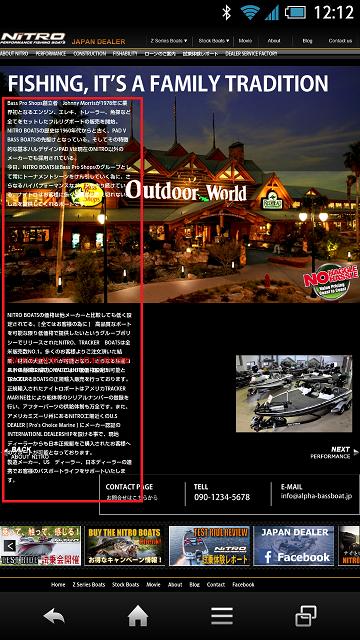 Screenshot_2014-09-24-12-12-21