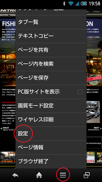 Screenshot_2014-11-02-19-58-55