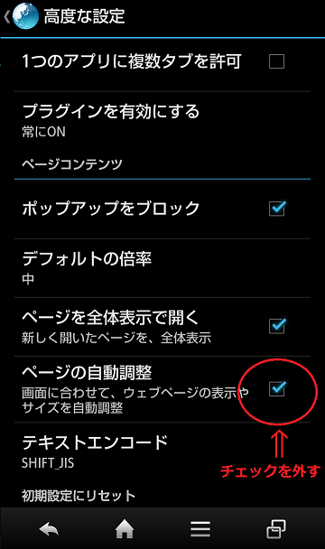 Screenshot_2014-11-02-19-59-26