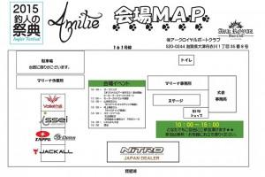 amitie alpha sp