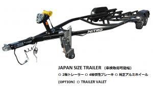 japansizetrailer
