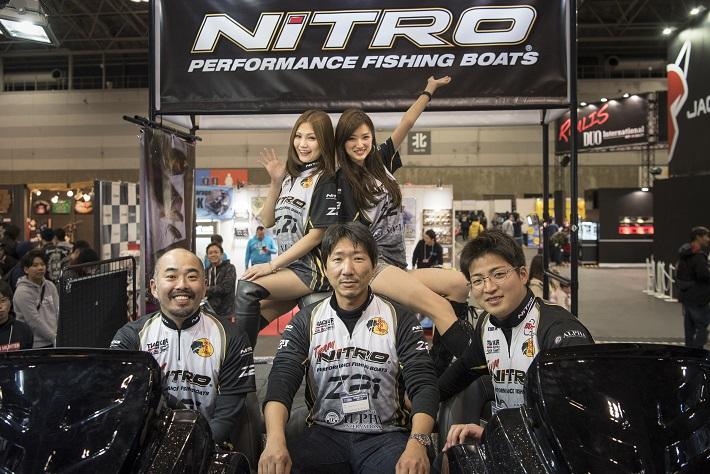 Team NITRO