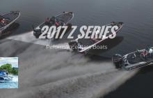 2017lineup