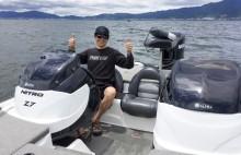 nitro boat japan dealer